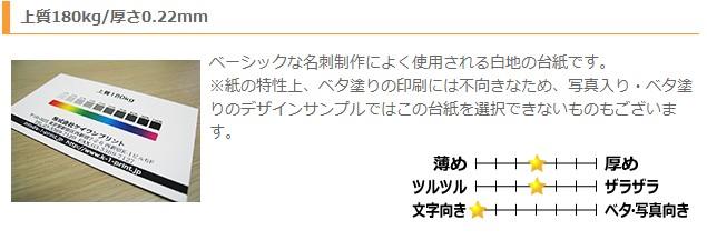 2013-10-13_155249.jpg