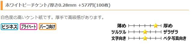 2013-10-13_155309.jpg