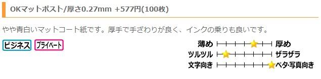 2013-10-13_160602.jpg