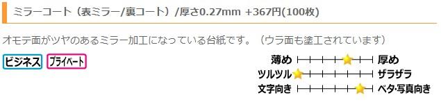 2013-10-13_160612.jpg