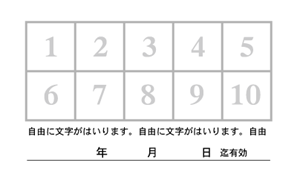 ダウンロード (6).png