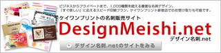 designmeishi2.jpg
