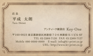 p-1187.png