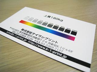 paper_joshitsu.jpg