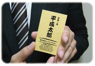 gold_photo.jpg
